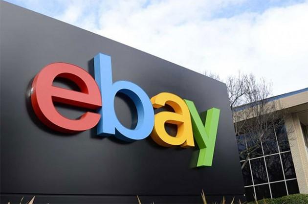 Jak sprzedawać na eBay?